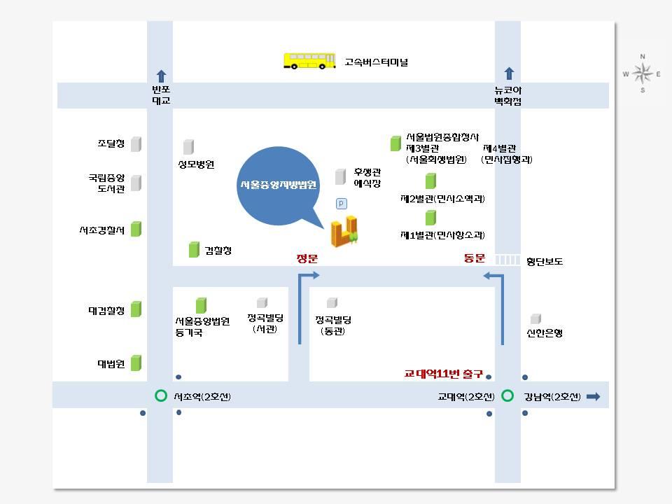 서울중앙지방법원 약도 - 자세한 내용은 아래의 표를 참고하세요.